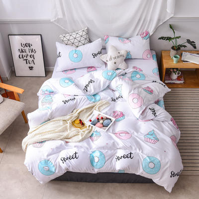 2019新款四件套 1.2m(4英尺)床 甜甜圈