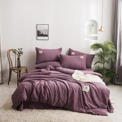 2020新款棉麻素色四件套 1.5m床单款四件套 绛紫色
