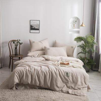 2020新款棉麻素色四件套 1.5m床单款四件套 奶咖色