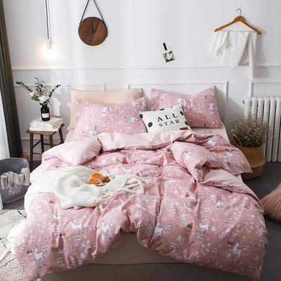 全棉泡泡纱系列四件套 1.35m床及以下三件套 美好心情-粉