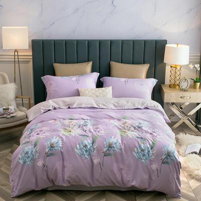 2018款天丝磨毛四件套(立暖绒) 标准1.5m-1.8m 绚放 紫