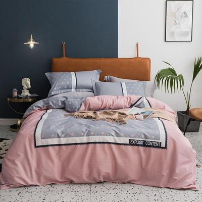 2019款40支匹马棉 网红大版系列 1.5m(5英尺)床 简单爱 只剩标准