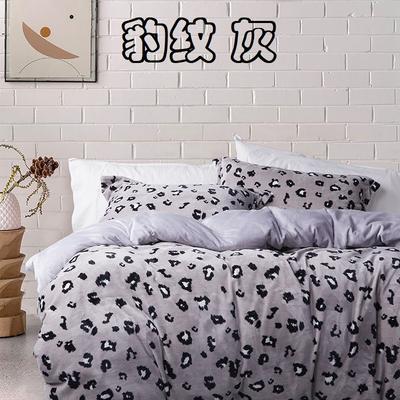 2019款ins超柔牛奶绒印花四件套 1.5m(5英尺)床 豹纹 灰