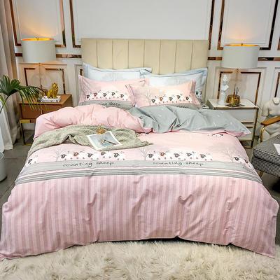 2020新款40匹马棉活力炫彩系列 1.8m(6英尺)床 遇见 粉