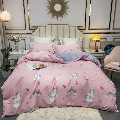 2020新款40匹马棉活力炫彩系列 1.5m(5英尺)床 米多奇-粉