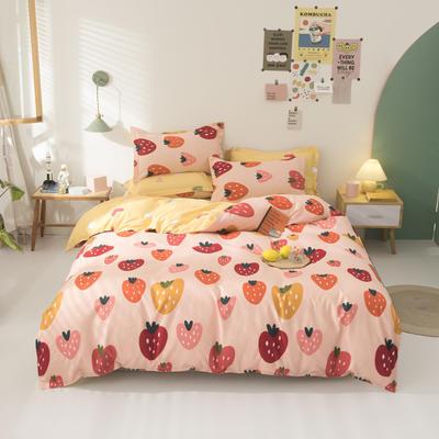 2020秋冬暖肤斜纹加厚磨毛 1.5m(5英尺)床 缤纷莓果 粉