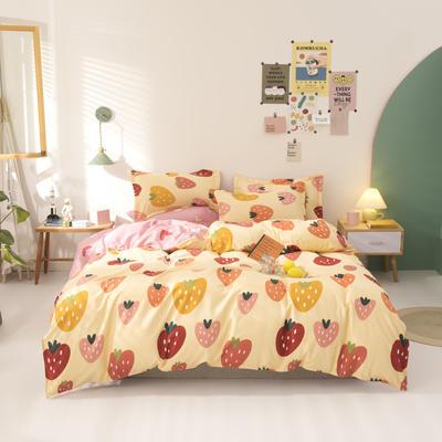 2020秋冬暖肤斜纹加厚磨毛 1.5m(5英尺)床 缤纷莓果 黄