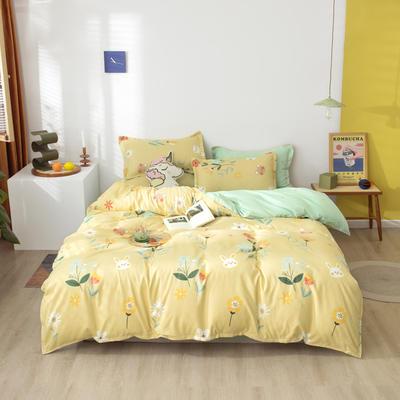 2020秋冬暖肤斜纹加厚磨毛 1.5m(5英尺)床 花趣 黄