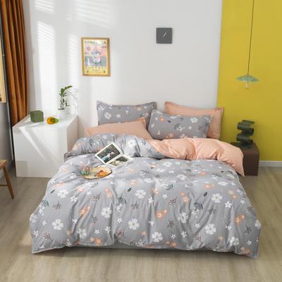 2020秋冬暖肤斜纹加厚磨毛 1.5m(5英尺)床 喜欢你 灰