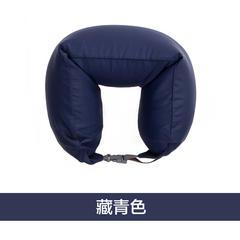 无印良品风U型枕护颈枕进口泡沫粒子(16.5*67) 藏青