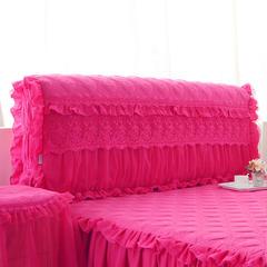 浪漫满屋床头罩 150cmx60cmx30cm 玫红床头罩