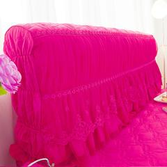 梦幻系列 2018新款梦幻床头罩 1.8米 玫红