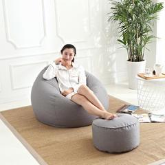 豆袋懒人沙发 中号(80*90 ) 银灰