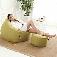 豆袋懒人沙发 中号(80*90 ) 草绿