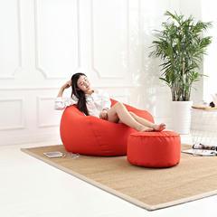 豆袋懒人沙发 中号(80*90 ) 橘红