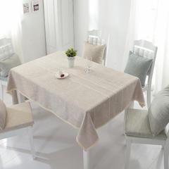 2018新款-绣花棉麻条格桌布 方枕45x45一个(含芯) 米咖条纹