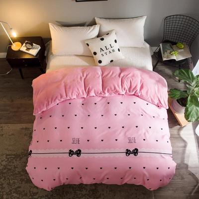 2018新款-法莱绒+暖肤棉被套单品被套 180x200cm 小心心-粉