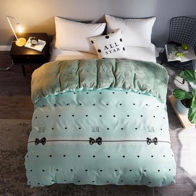 2018新款-法莱绒+暖肤棉被套单品被套 180x200cm 小心心-绿