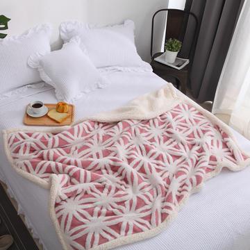 舒居家纺-提花毯 (双层加厚) 130*160cm 可爱粉