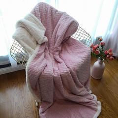 2018新款割绒麻花双层 毛毯 130*160cm 粉色
