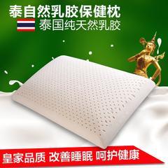 面包乳胶枕芯 60*40*10/12cm