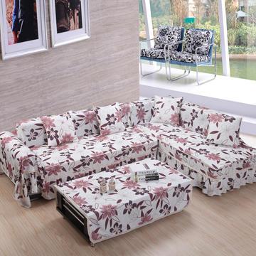 美系双花边沙发巾美系风格沙发罩