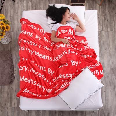 金貂绒毛毯 120*200 快乐心情