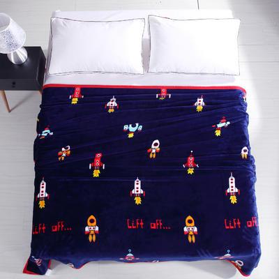 金貂绒毛毯 120*200 航天梦想