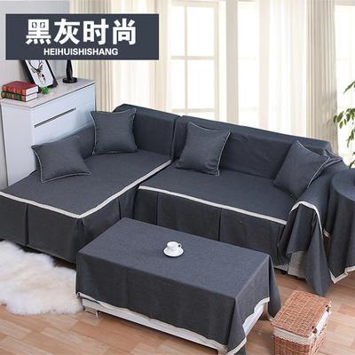 竹节麻沙发巾 210*220单人位 黑色
