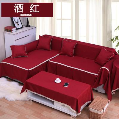 竹节麻沙发巾 210*220单人位 红色