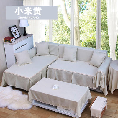竹节麻沙发巾 210*220单人位 米色