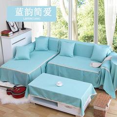 竹节麻沙发巾 桌布130*130 天蓝