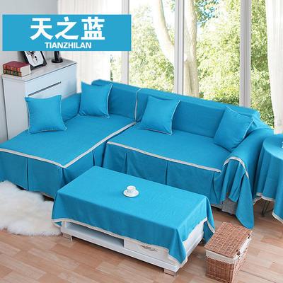 竹节麻沙发巾 210*220单人位 天之蓝