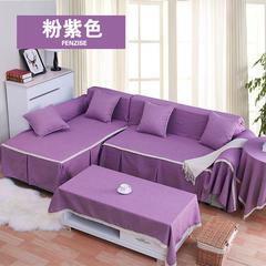 竹节麻沙发巾 210*260双人位 紫红