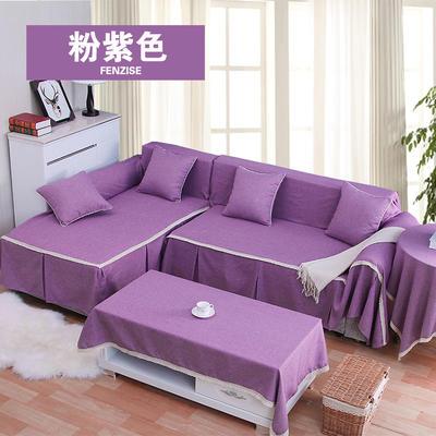竹节麻沙发巾 210*220单人位 紫红