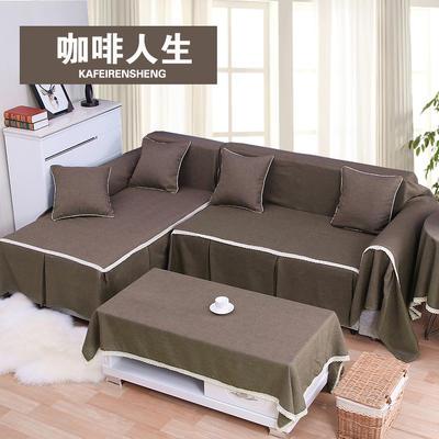 竹节麻沙发巾 210*220单人位 棕色
