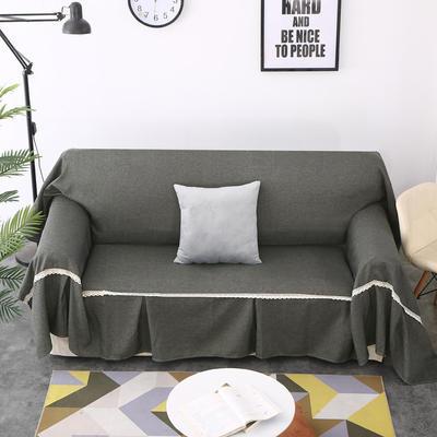 2018新款纯色沙发床沙发巾风格(有扶手) 210*230cm/沙发床套 黑灰(45*45抱枕套/只)