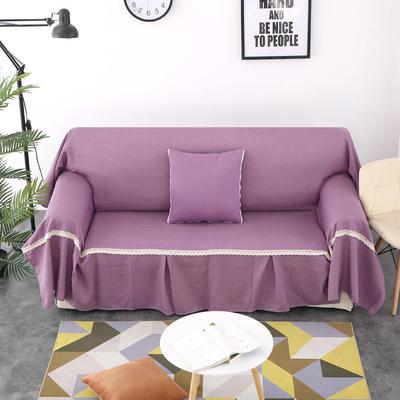 2018新款纯色沙发床沙发巾风格(有扶手) 210*230cm/沙发床套 紫色(45*45抱枕套/只)
