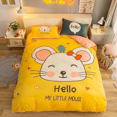 2019新款宝宝绒数码印花四件套 1.2m床单款三件套 可爱鼠