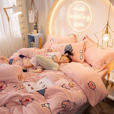 2019新款牛奶绒印花四件套 1.2m床单款三件套 幸福伙伴-粉