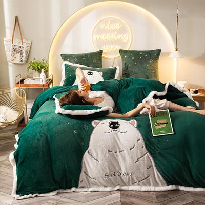 2019新款牛奶绒绣花四件套 1.2m床单款三件套 大熊
