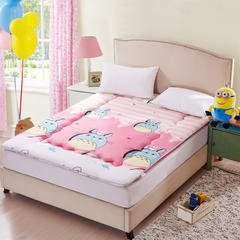 新磨毛床垫 0.9*2.0 龙猫-粉