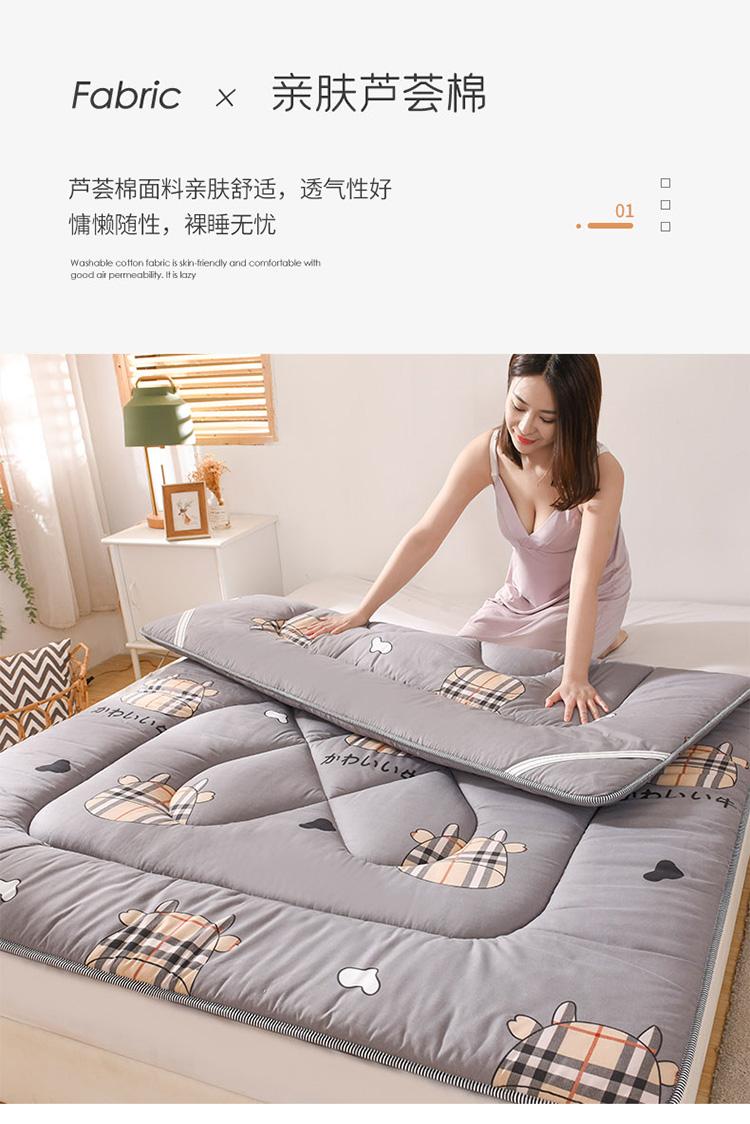 全棉床垫750_05.jpg