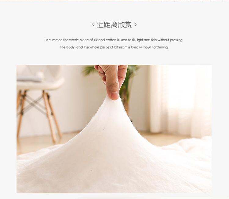 全棉床垫750_09.jpg