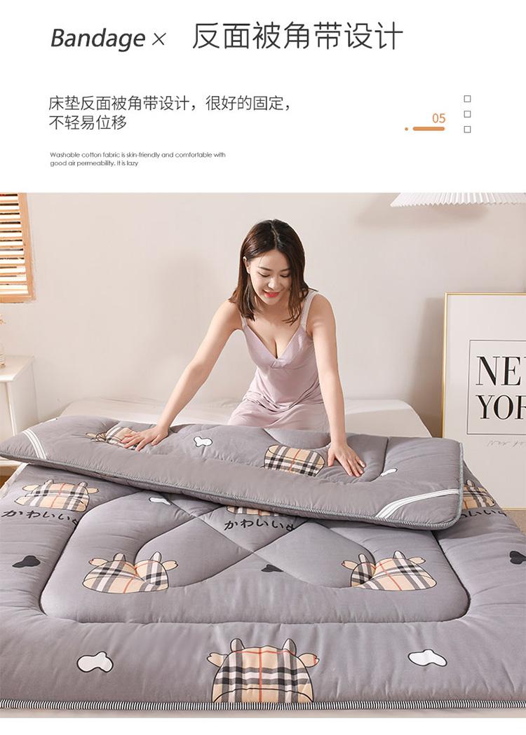 全棉床垫750_16.jpg