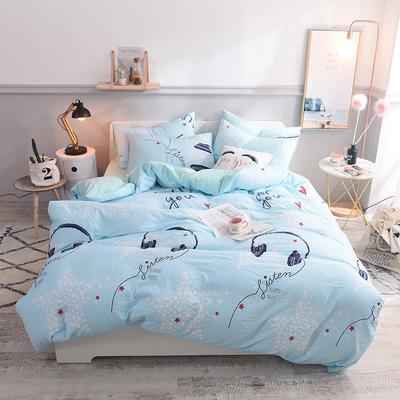 水洗棉四件套 1.2m床/床笠款 悦动声音蓝