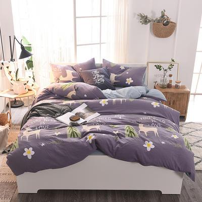 水洗棉四件套 1.2m床/床单款 多彩生活