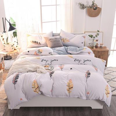 水洗棉四件套 1.2m床/床单款 幸福约定绿