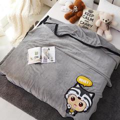 2018新款毛巾帖布绣330克毛毯法兰绒休闲空调盖毯子 1.8*2.0m 小灰灰-灰色