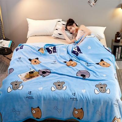 2020新款雪貂绒毛毯 150*200cm 小旺财
